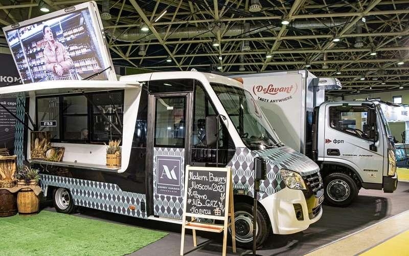 ГАЗ будет продавать передвижные кафе набазе новой ГАЗели