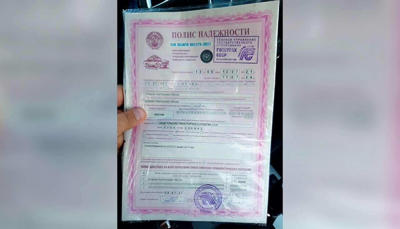 Полиция задержала «гражданина СССР» наВолге с«советскими» номерами— фото 1280221