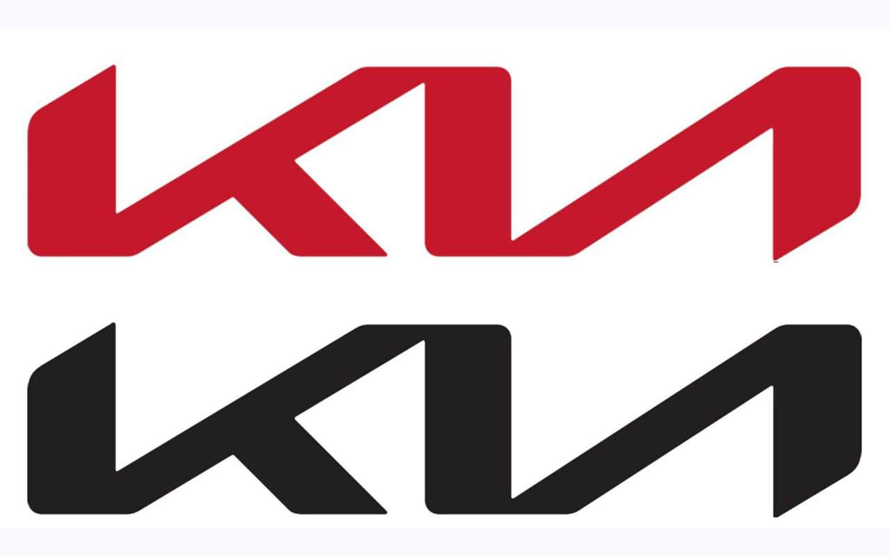 Kia скоро обновит логотип. Как он вам?