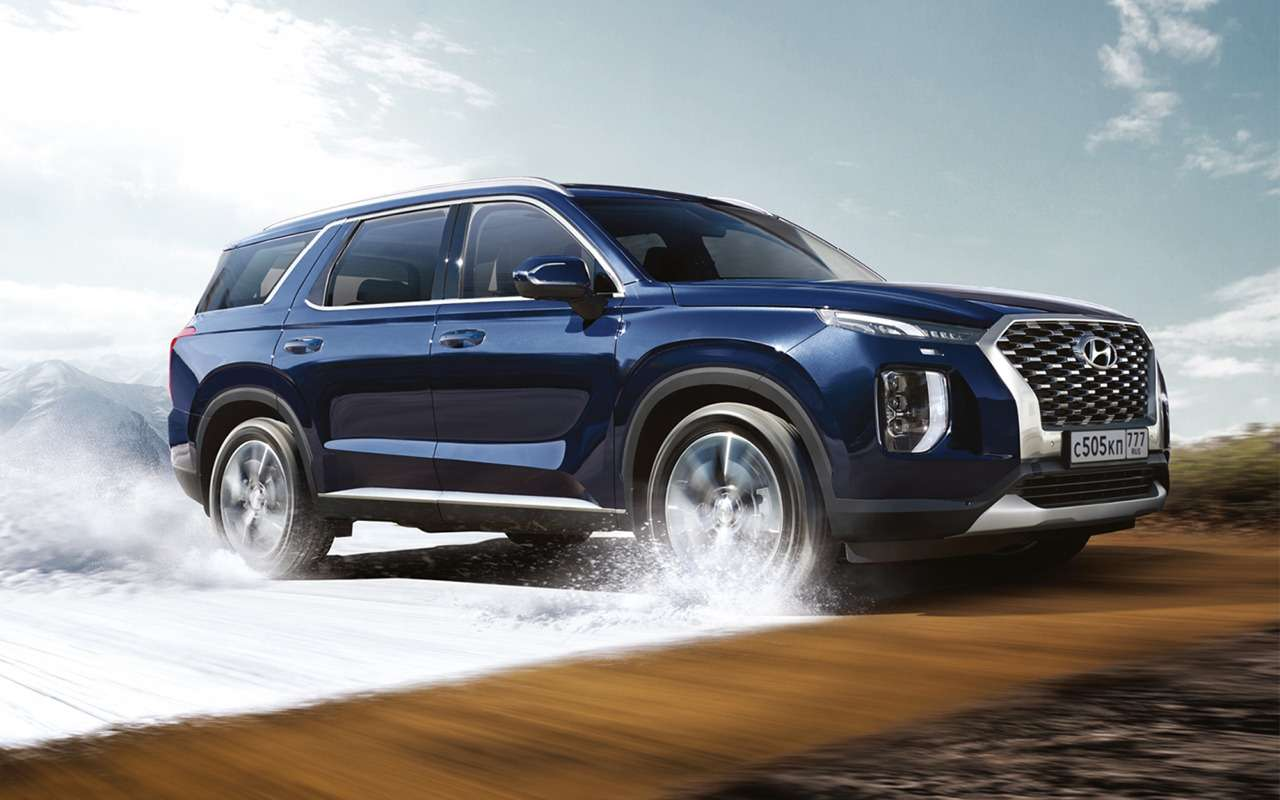 Новый Hyundai Palisade: цены икомплектации— фото 1205650