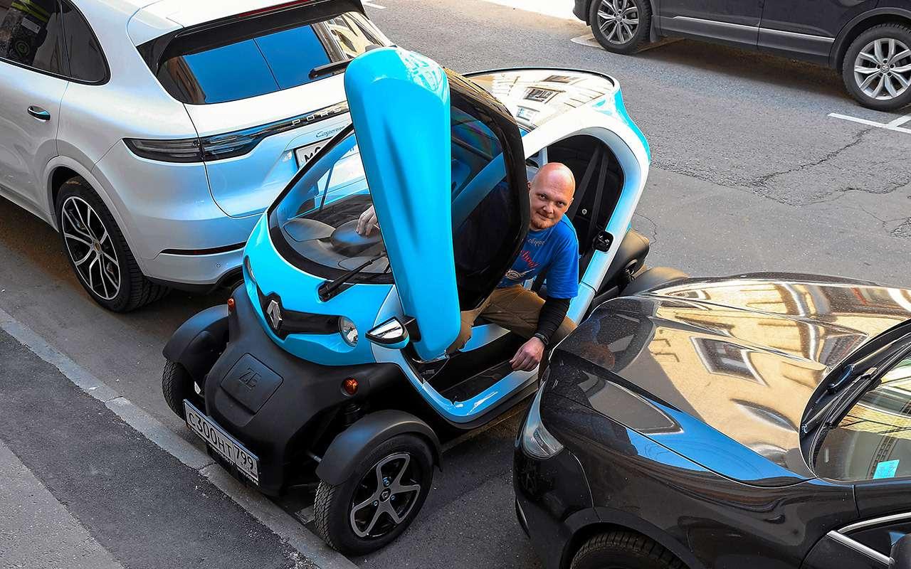 Самый странный автомобиль-2: замена мотоциклу!— фото 983610