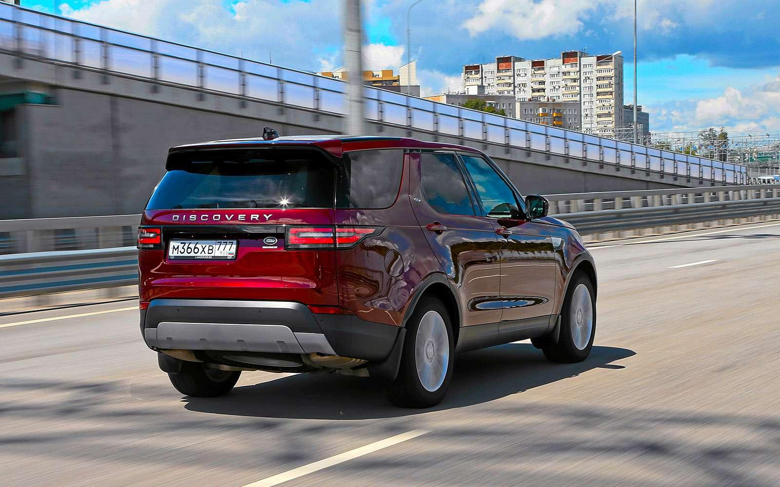 Новый Land Rover Discovery против конкурентов— тест ЗР— фото 784708