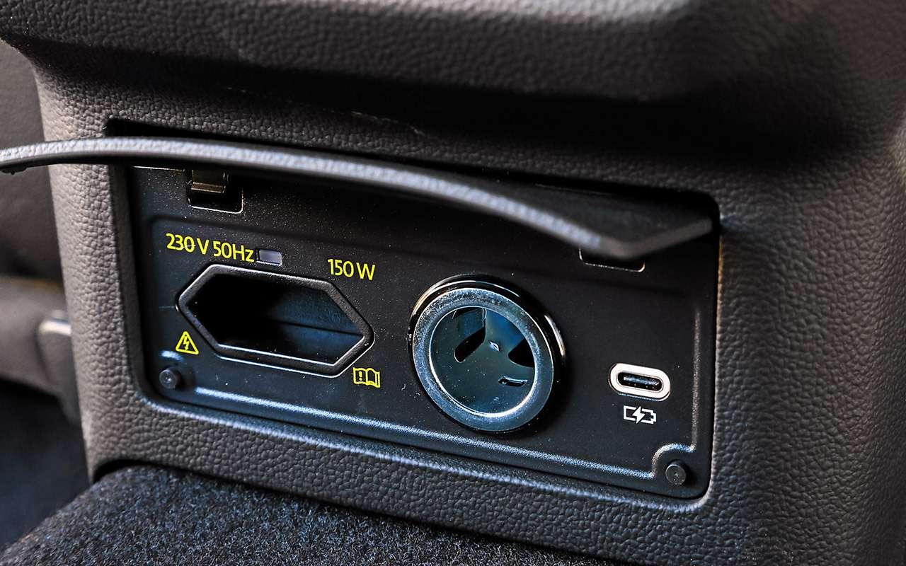 Обновленный Volkswagen Passat: тест вовремя эпидемии— фото 1119806