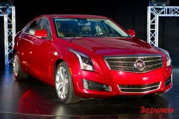 Cadillac ATS side-front view