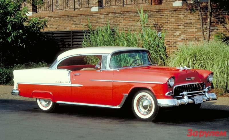 Chevrolet Bel Air (1957г.)