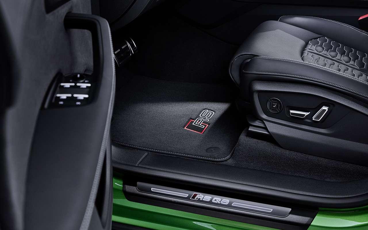 Audi RSQ8: известна цена вРоссии— фото 1219051