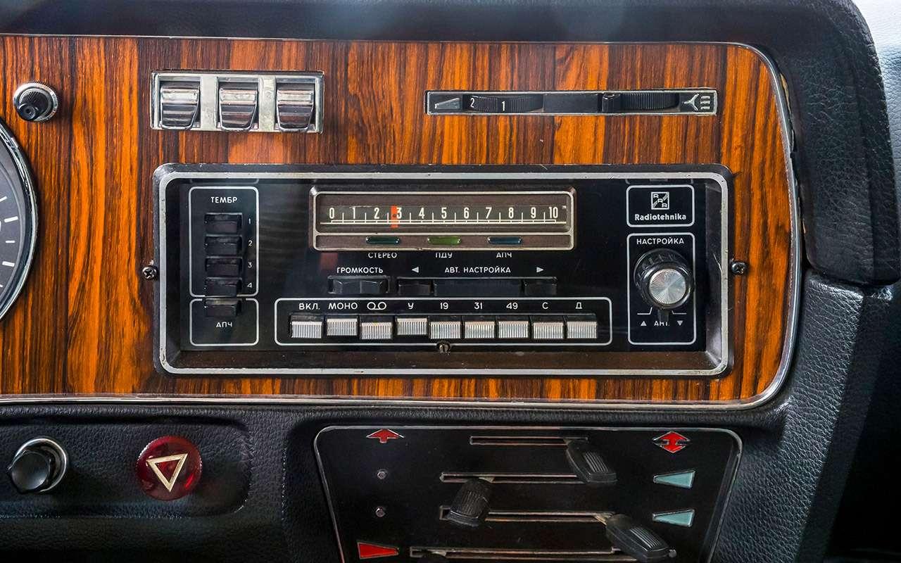 Тест машины, которую никогда не продавали: Чайка ГАЗ‑14— фото 998642