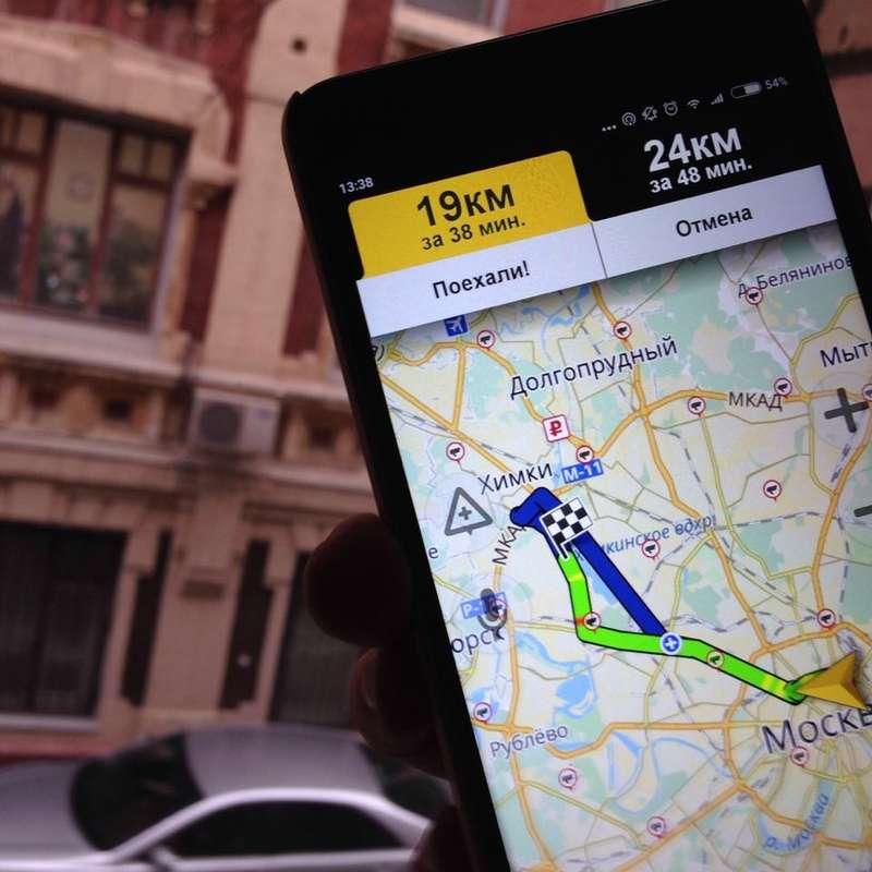 «Яндекс.Навигатор» стал учитывать скорость разных потоков машин