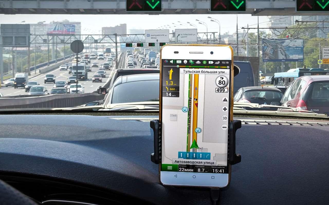 Яндекс.Навигатор или Google— выбираем лучшее мобильное приложение— фото 816279