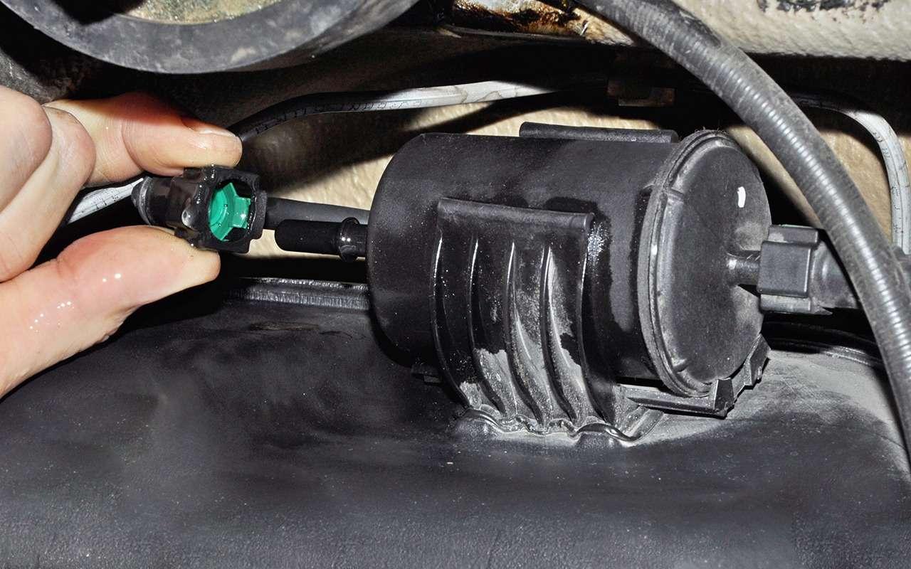 Топливный фильтр: менять или итак сойдет?— фото 824403