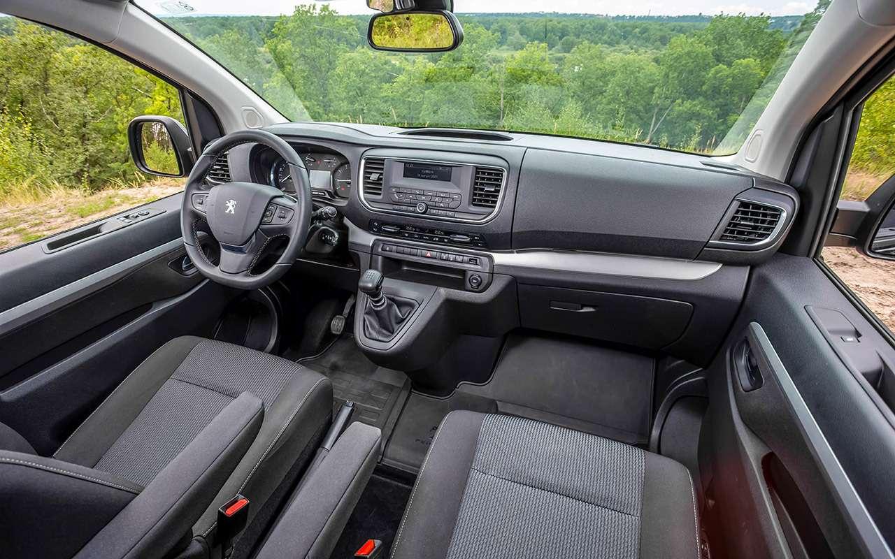 Тест Peugeot Traveller: кемпер наминималках— фото 1280843