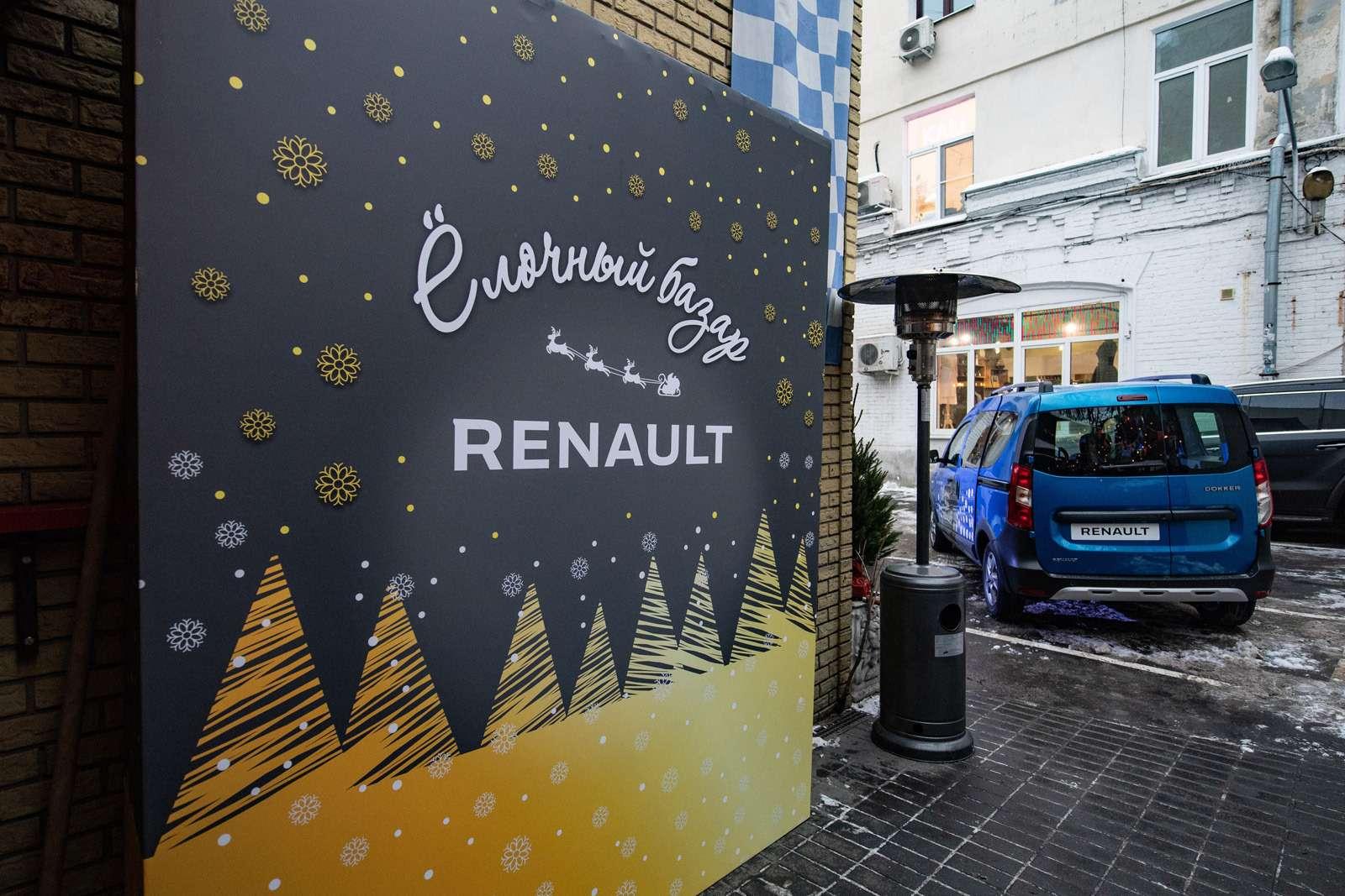 В Renault рассказали, когда впродаже появится Dokker Stepway— фото 935649