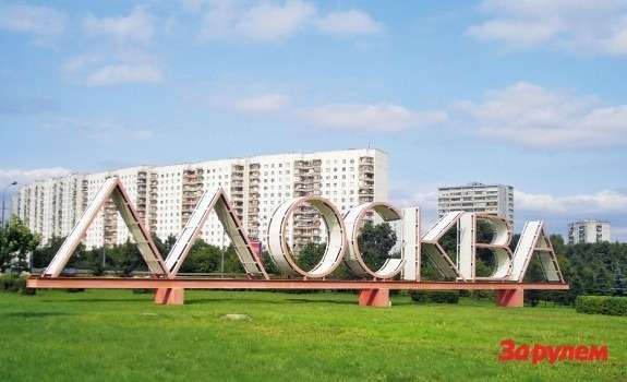 201108251145_moskva