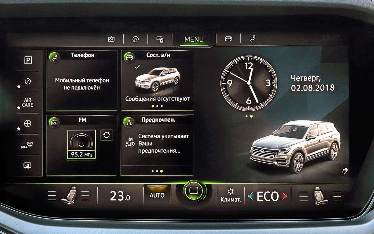 Новый VWTouareg, Land Rover Discovery иLexus RX350: большой тест-драйв— фото 899473