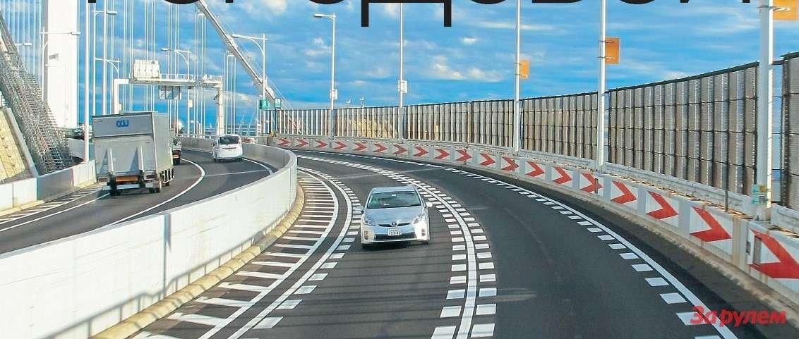 Японский городовой! Дорожное движение вЯпонии— фото 259314