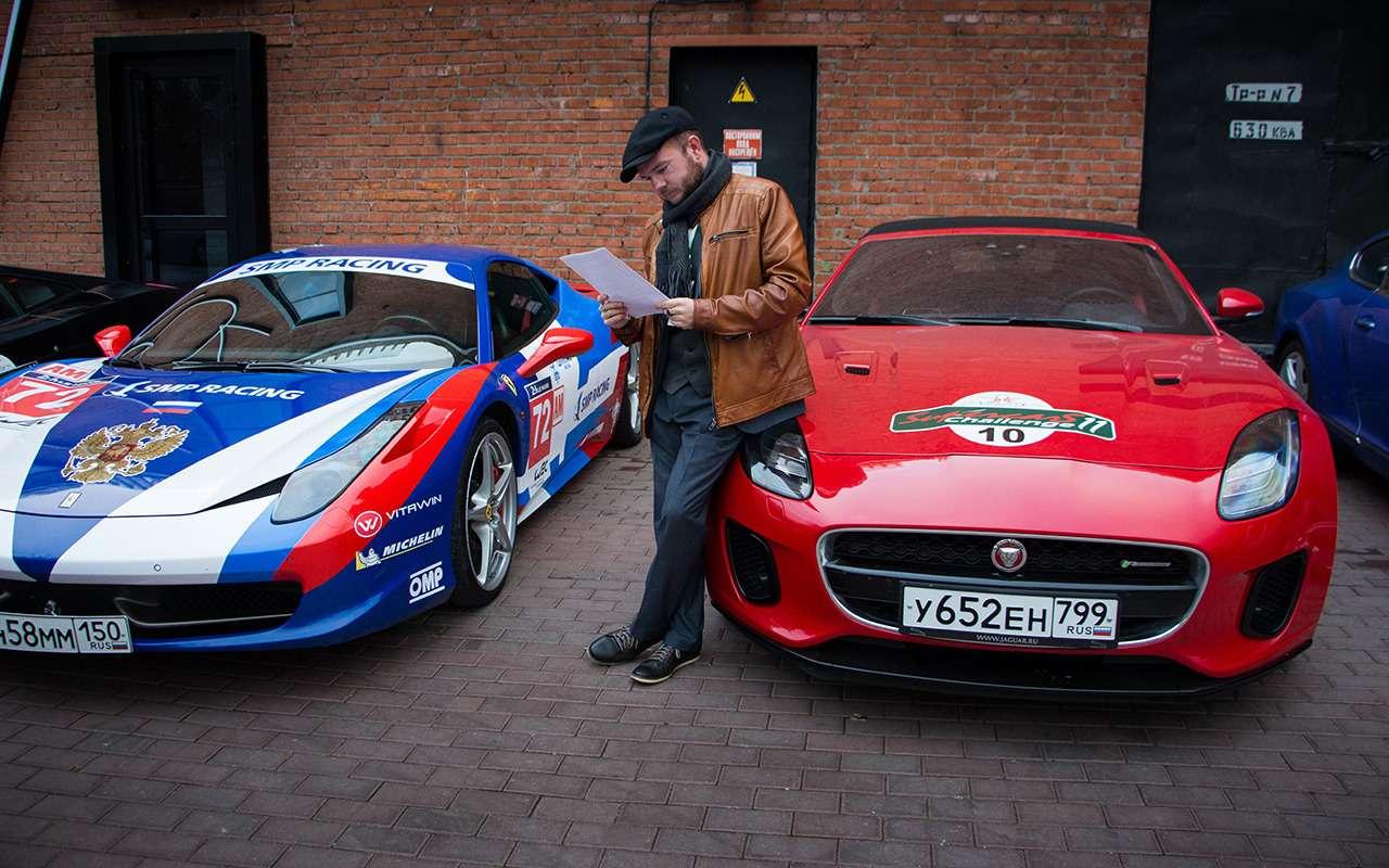Supercars Challenge: гонка поМоскве сэлементами покера— фото 919456