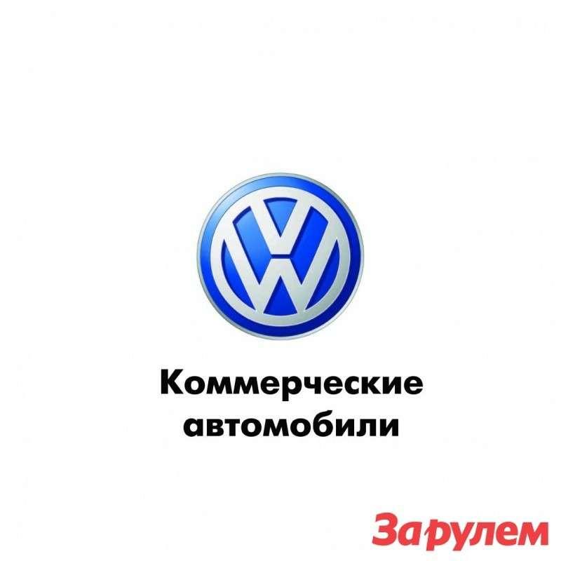 VW_NFZ_Rus_logo