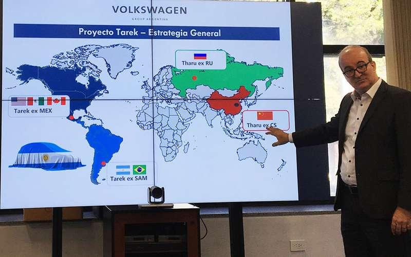 Весть изАргентины: вРоссии будут выпускать Volkswagen Tharu