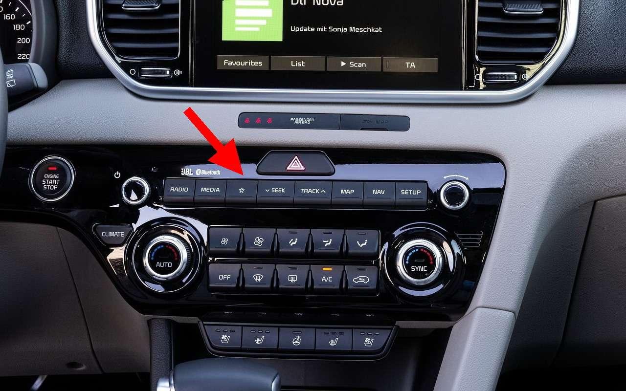 14непонятных кнопок вавтомобиле. Вызнаете, зачем они?— фото 1089119