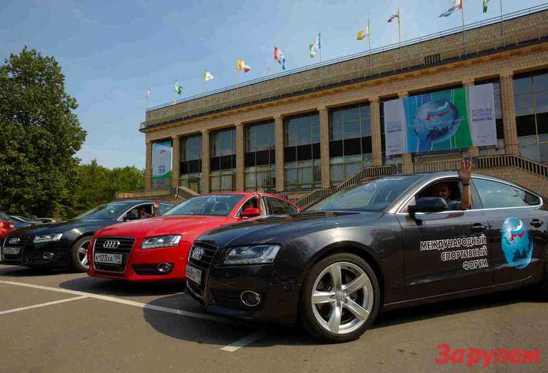 Audi at International Sports Forum 2010 (1)