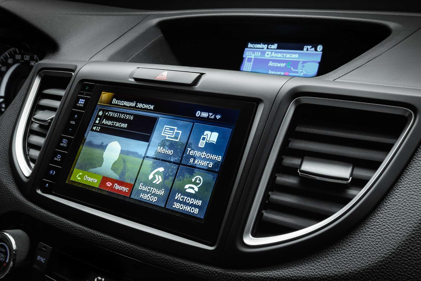 Honda_CR-V_interior_006