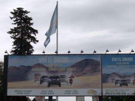 Дакар-2009: Первый этап без потерь— фото 5958