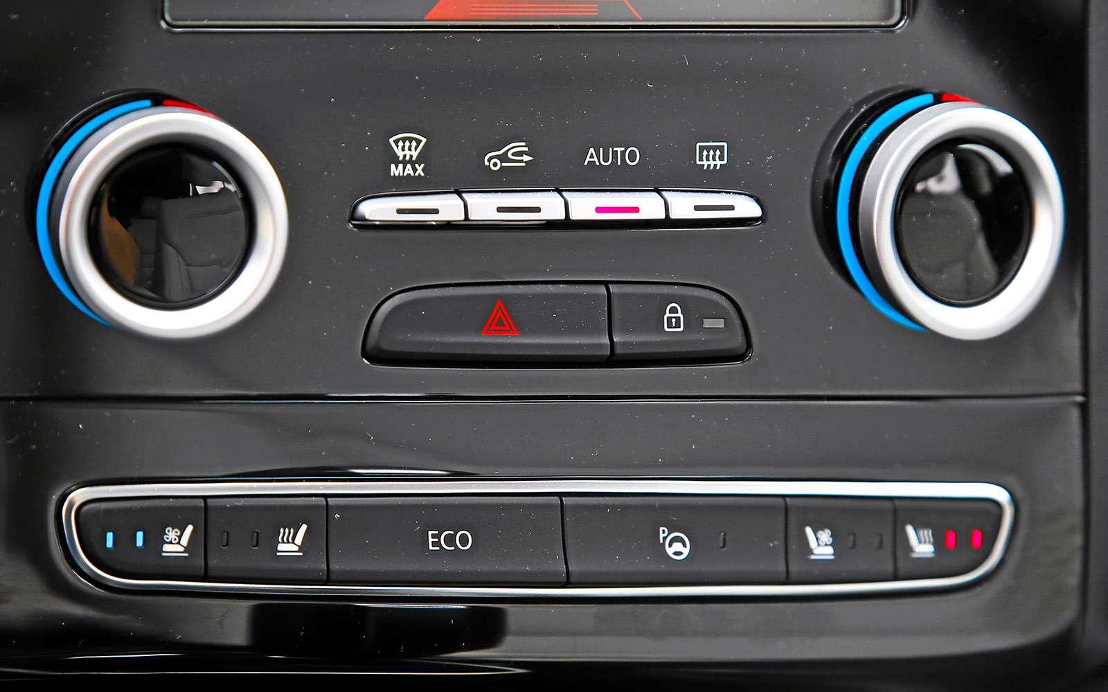 Новый Renault Koleos против конкурентов: буржуа, лесник иленивец— фото 780167