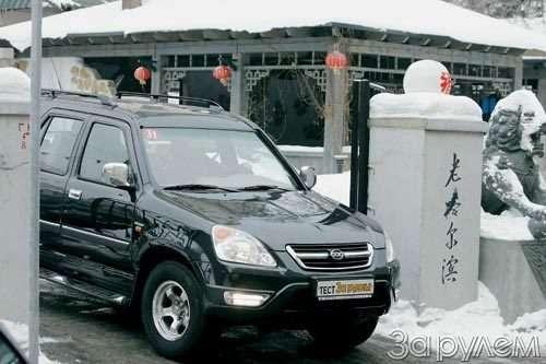 XINKAI SR-V. Большое китайское чудо— фото 54999