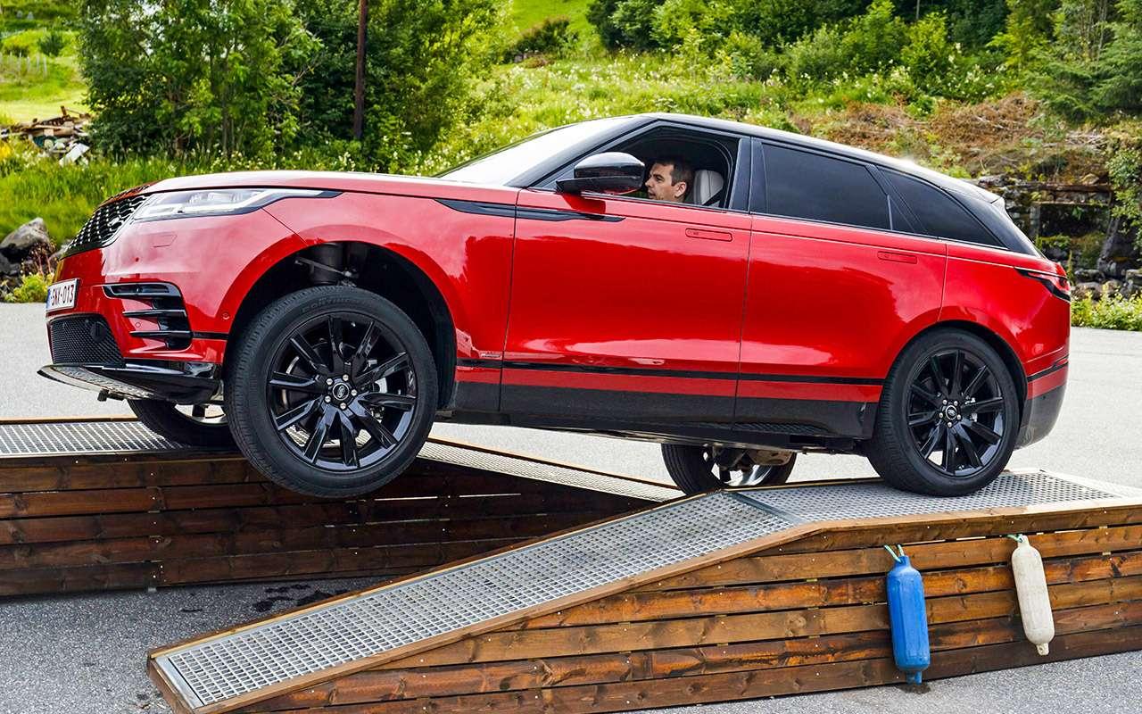 Range Rover Velar— первый тест-драйв— фото 792275