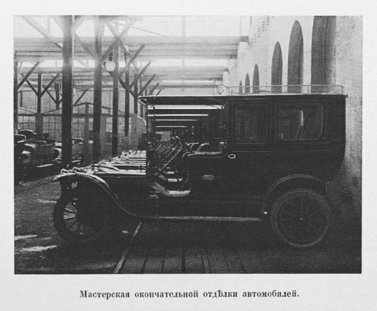 Рождение Руссо-Балта: как выглядел автозавод Российской Империи— фото 1225920