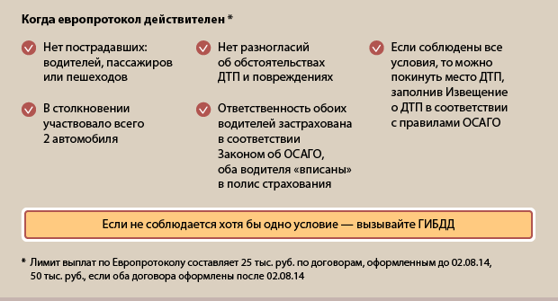 Евро2_1