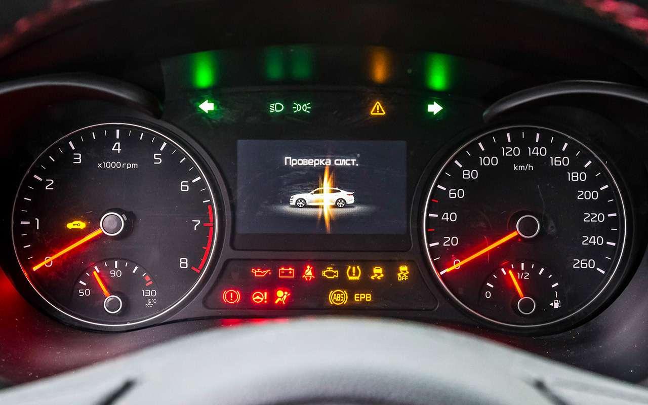 Hyundai Sonata против конкурентов— большой тест ЗР— фото 834884