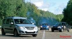 Chevrolet Aveo, Lada Granta & Largus