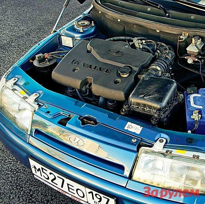 Заменили старые свечи зажигания. Взяли комплект импортных за600 руб. Двигатель заработал ровно итихо, кнему вернулась былая прыть.