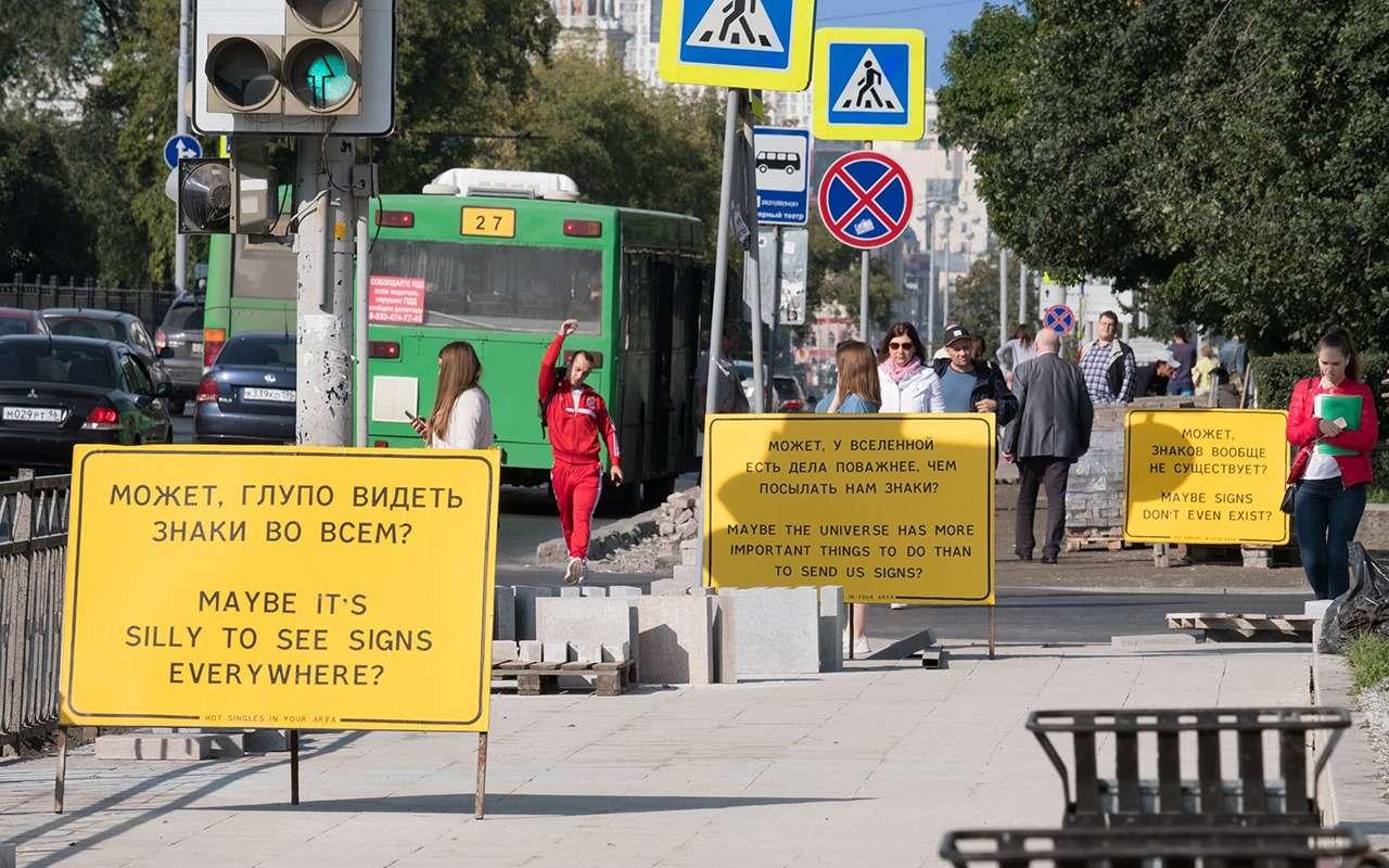 Шутка недели: вгороде подменили дорожные знаки— этого никто незаметил!— фото 993730