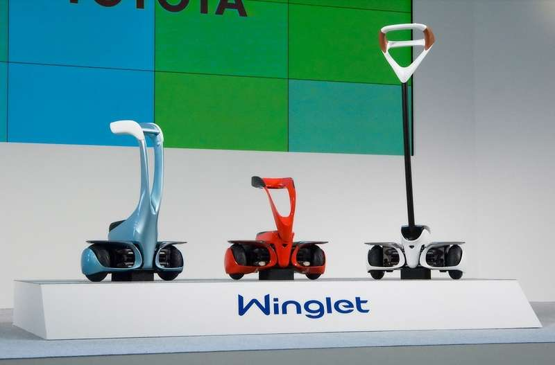 no copyright 2008 Toyota Winglet Personal Transport Assistance Robot 3 Models
