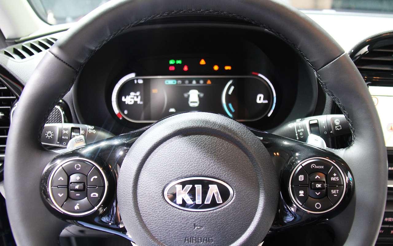 Новый Kia Soul: все его изменения дляРоссии— фото 956541