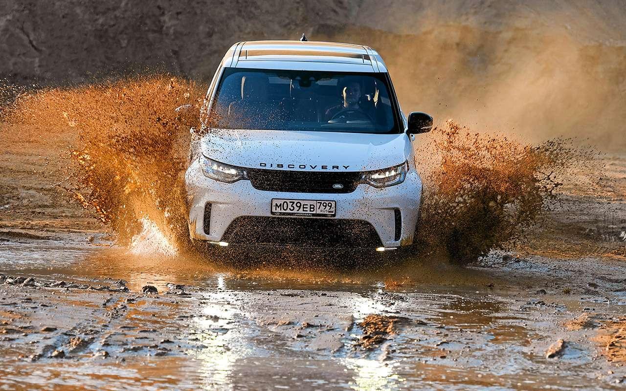 Новый VWTouareg, Land Rover Discovery иLexus RX350: большой тест-драйв— фото 899434