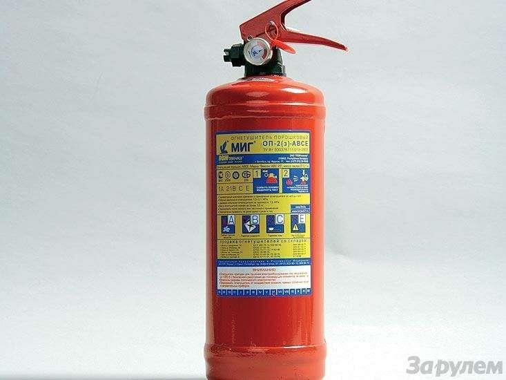 Экспертиза огнетушителей: чтобы непогасло— фото 90361