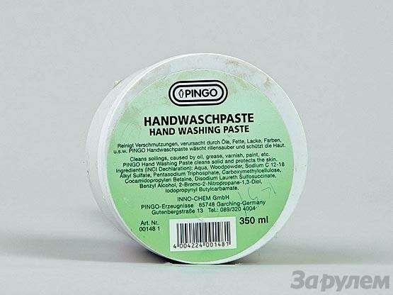 Марш мыть руки!— фото 87354