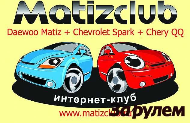 201001201921_matiz_logo