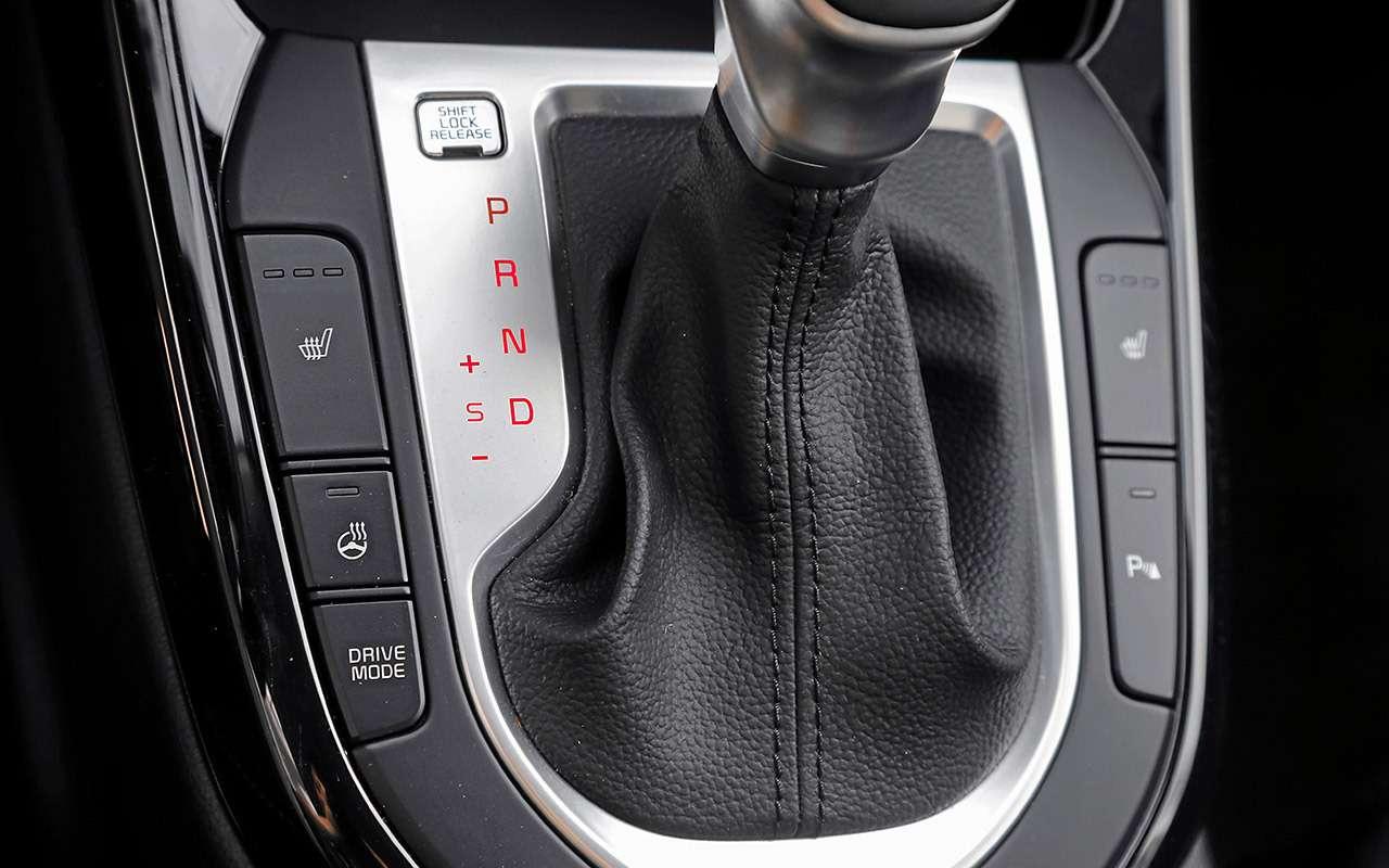 VWJetta, Kia Cerato, Mazda 3— тест-сравнение— фото 1156457
