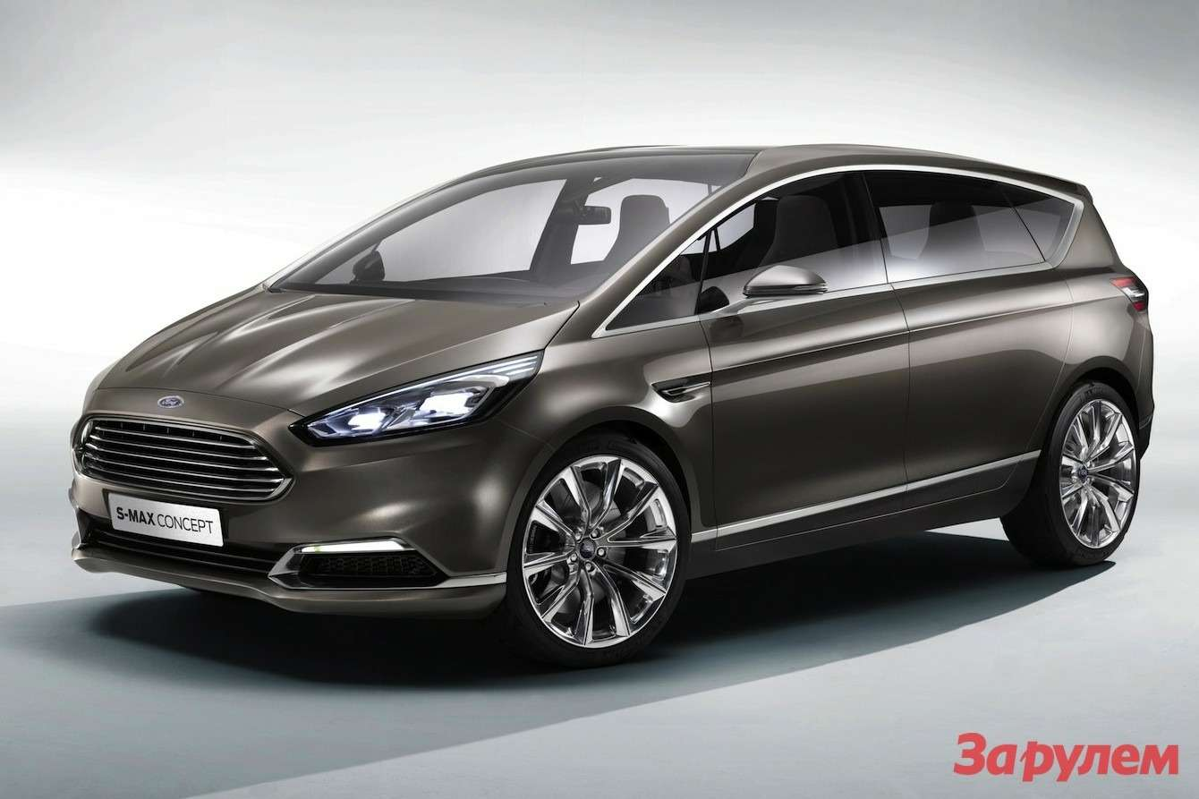 Ford_S-Max_01S