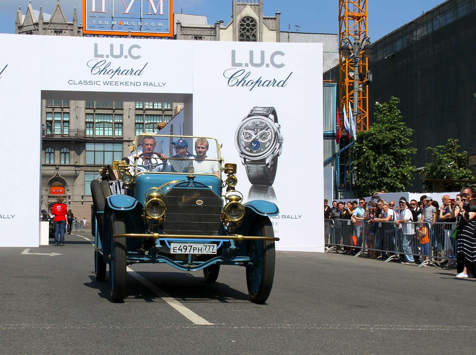 L.U.C Chopard Classic Weekend Rally: эмоции сналетом старины— фото 595985