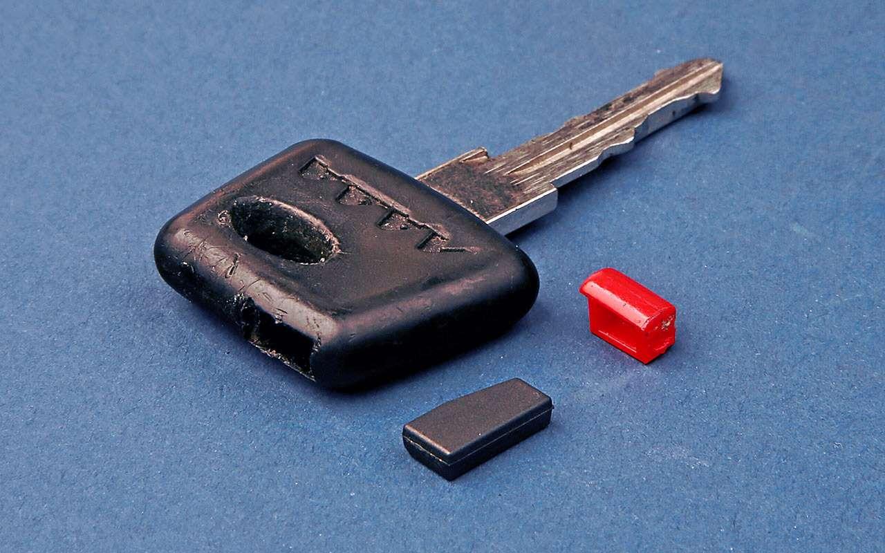 Чип-ключ вавтомобиле: все, что про него надо знать— фото 796086