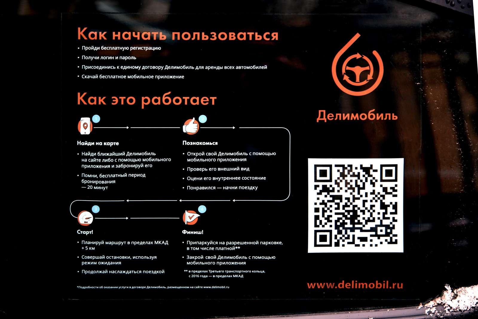 07-DELIAVTO_zr-01_16