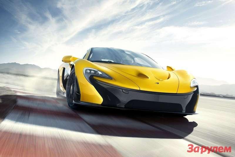 McLaren-P1_2014_1600x1200_wallpaper_01