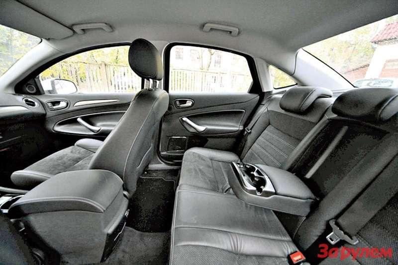 «Форд-Мондео», от 699 000 руб.