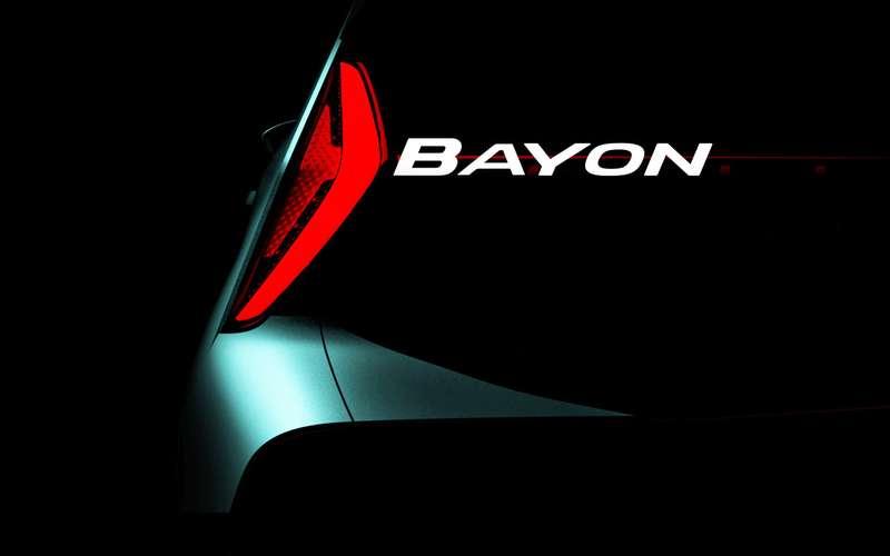 Новый исамый доступный кроссовер Hyundai— Bayon