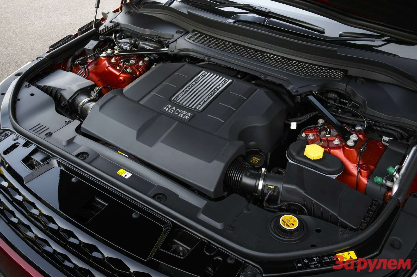 Chile V8Supercharged 129